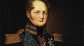 Основные события правления Александра I (1801-1825) timeline