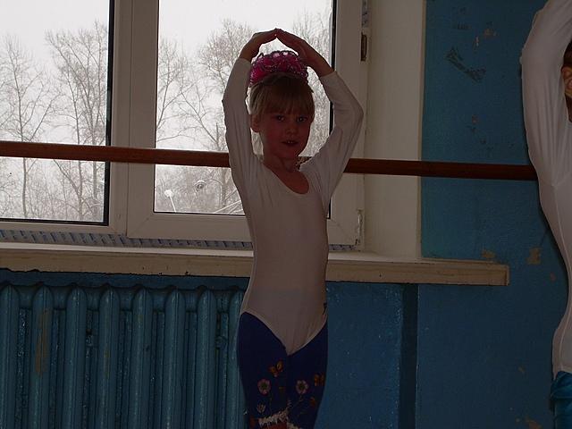 Первое занятие балетом