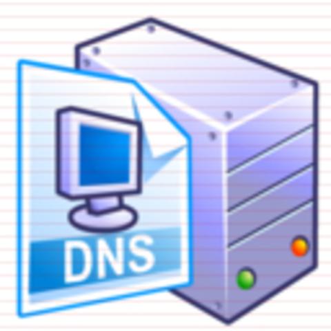 DNS server (Hardware Developments)