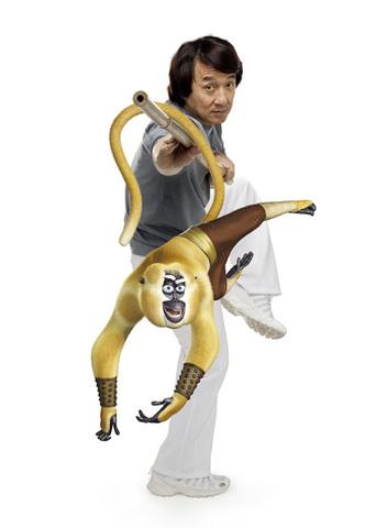 "Release of ""Kung Fu Panda"""