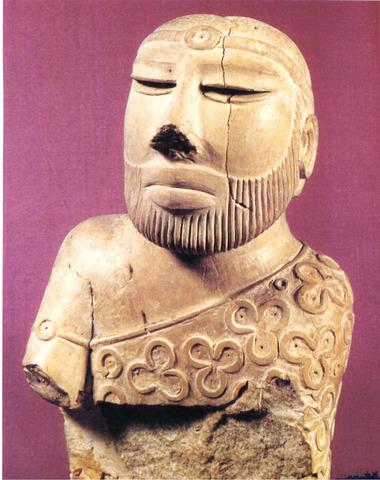 1,500 B.C.E.