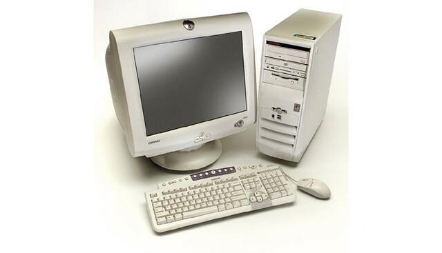 Início do uso do computador no Brasil