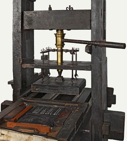 "Печать тиража газеты ""The Times"" паровым печатным станком."