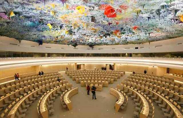 Cúpula de la Sala XX de los Derechos Humanos y de la Alianza Civilizaciones