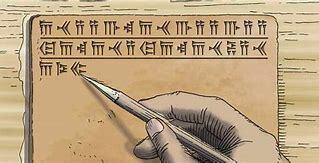 Descoberta de l'escriptura