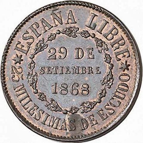 La peseta moneda única de España