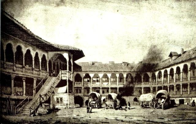 ΣΥΝΘΗΚΗ ΒΟΥΚΟΥΡΕΣΤΙΟΥ (Ρωσία-Οθωμανική Αυτοκρατορία)