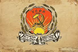 Назва УНР змінена на УСРР