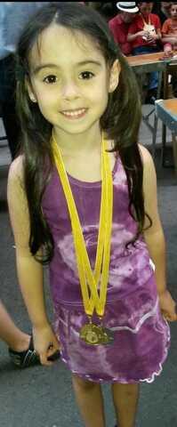 Les meves primeres medalles