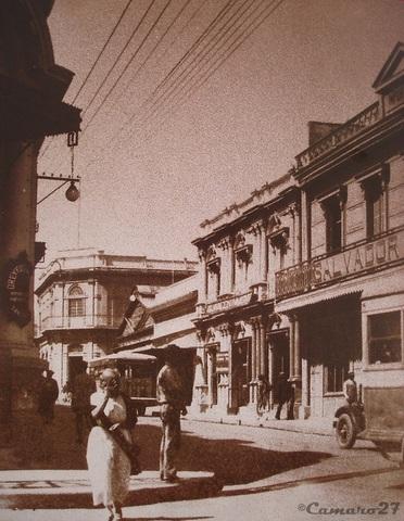 El Consejo Municipal de San Salvador