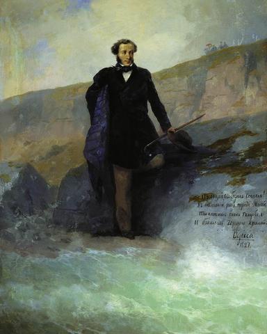 Служба и карьера Пушкина