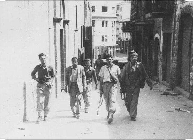 כיבוש העיר חיפה - יוסף אבו רומאנה ושון ספינלי