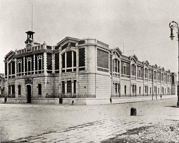 Escuela Superior de Comercio y Administración.
