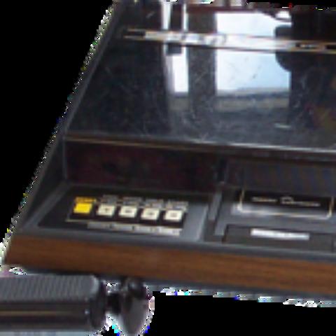Выпуск первой игровой приставки второго поколения