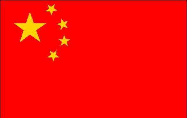 Chinese Plague
