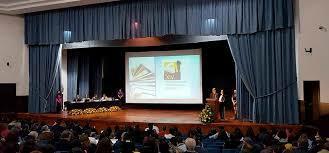 1er CONGRESO NACIONAL DE INVESTIGACION EDUCATIVA