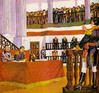Supremo Poder Ejecutivo México, 1823