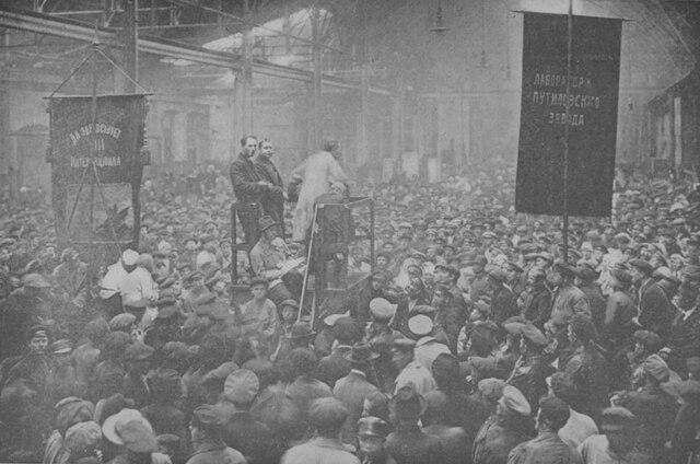 Revolución comunista del Imperio ruso