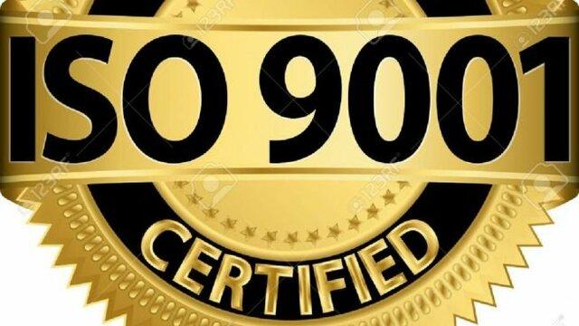 Implementación De La ISO 9000