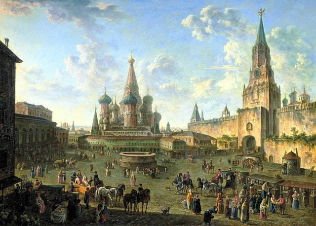 Nacimiento del Imperio Ruso