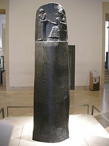 Stele di Hammurapi
