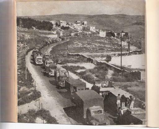 שיירת חולדה - עדי אונייליסי ואגם אביזוב