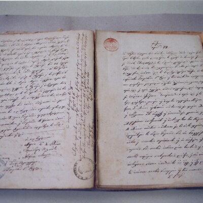 Ιστορικό Χρονοδιάγραμμα- Παξοί (από την αρχαιότητα ως το 1864) timeline