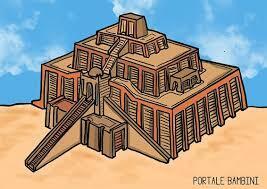 Le Ziggurat