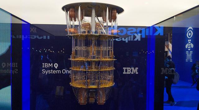Primer ordenador cuántico para uso comercial