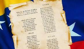 decretó el Himno Nacional (1881)
