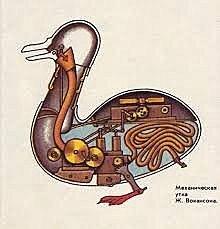 Pato mecánico capaz de comer, agitar sus alas y excretar