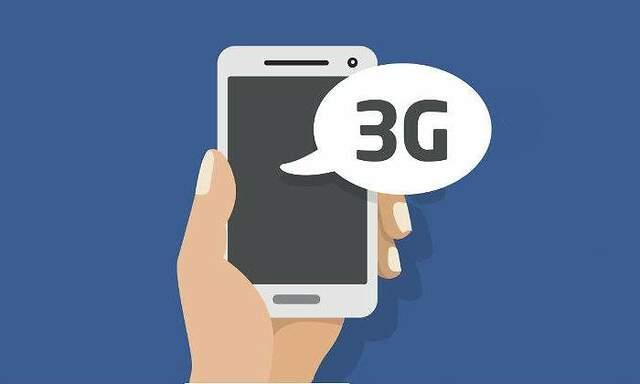 Red de comunicación móvil (3G)