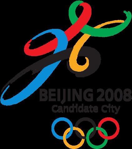 Olympiske leker i Beijing