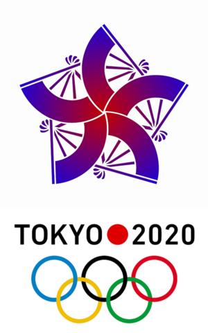Olympiske leker i Tokyo (utsatt)