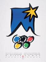 Olympiske vinterleker i Albertville
