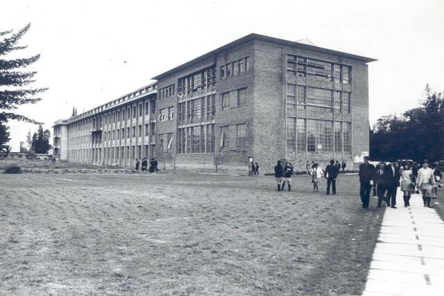 Creación de la Universidad Nacional de los Estados Unidos de Colombia