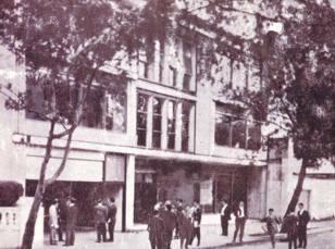 Fundación de la Universidad Distrital Francisco José de Caldas