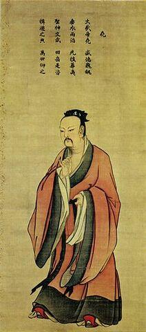 Rey Yao