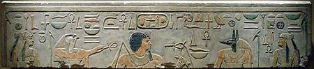 Amenemhat I