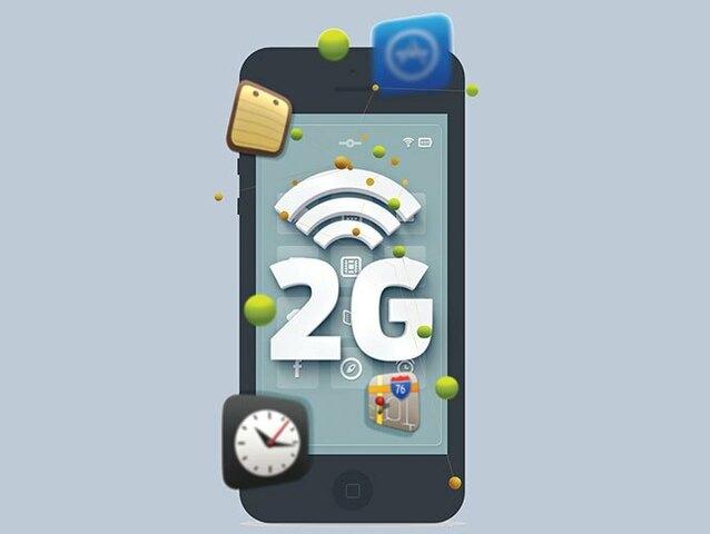 Tecnologías 2G y primer estándar GSM