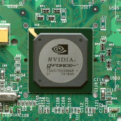 Acelerador gráfico Nvidia