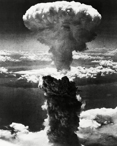 Atomic Bombing Nagasaki