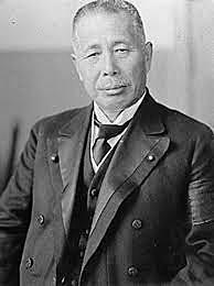 Científico Japonés Katana