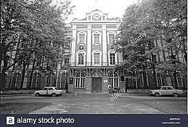 Universidad de Leningrado