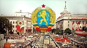 Republica de Bulgaria
