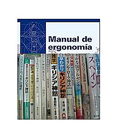 10 Manuales de Ergonomía