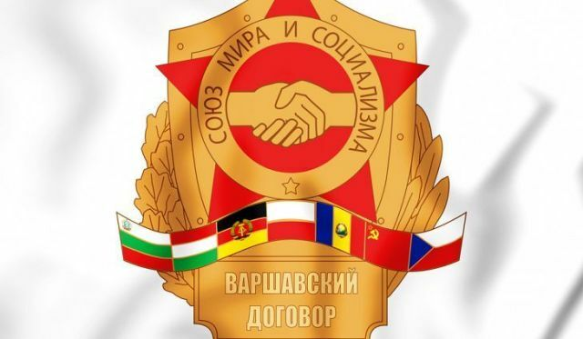 •Warsaw Pact Formed (1955)