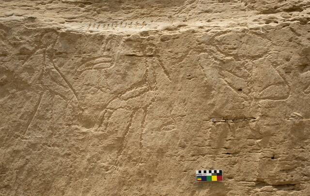 Jeroglifico mas antiguo