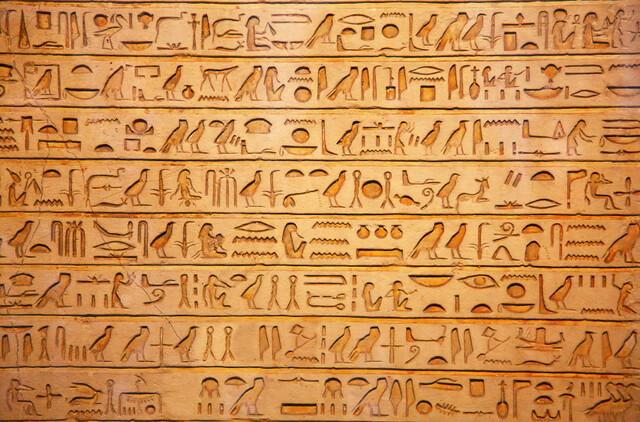 700 jeroglificos
