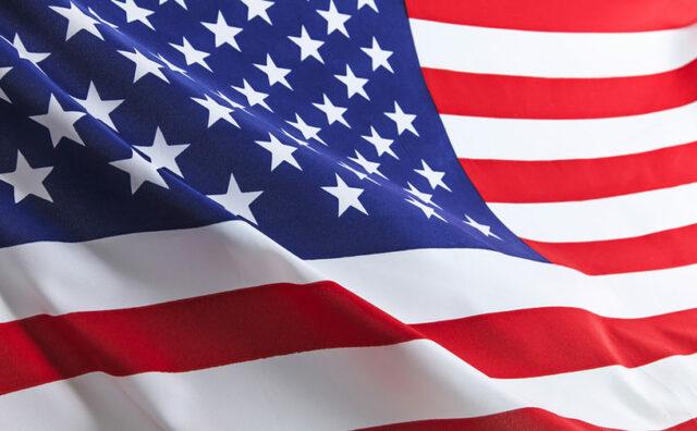 Entrada de Estados Unidos en la guerra